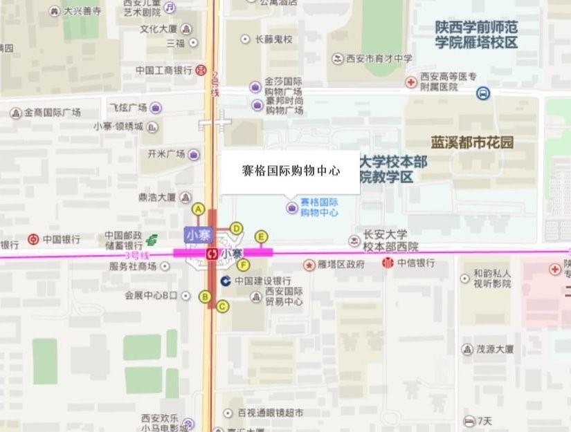 小寨赛格购物中心.jpg