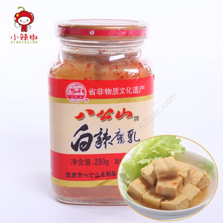 豆腐乳-千图网.jpg