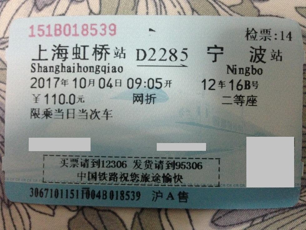 IMG_7049.JPG